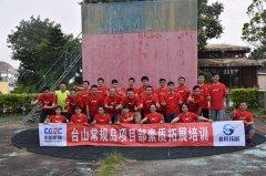 中国龙建珠海拓展训练