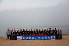 珠海ZELA科技中心沙滩拓展训练