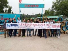 珠海户外拓展公司|香港 AEK Team团