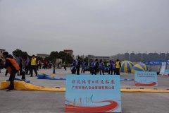 珠海拓展训练公司:检测院趣味拓