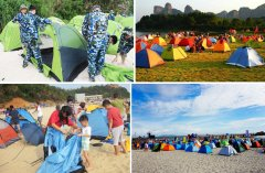 沙滩海岛露营