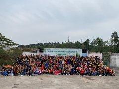 东莞翰林实验学校350名学生